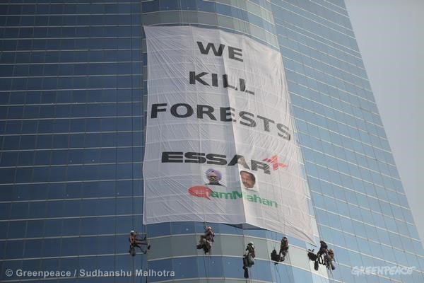 Banner At The Essar Building In Mumbai