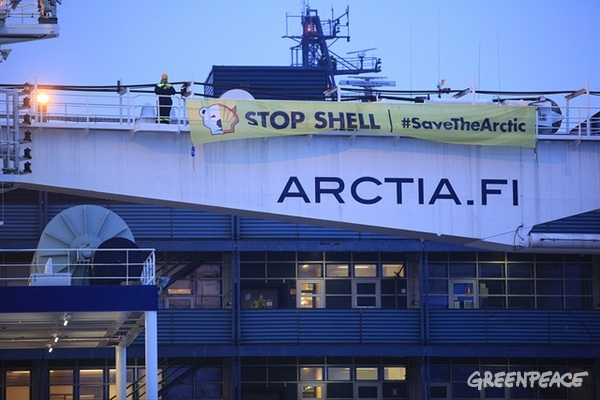 #savethearctic banner on top of shell icebreakers