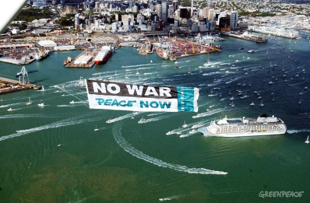 'NO WAR' banner to protest the invasion of Iraq