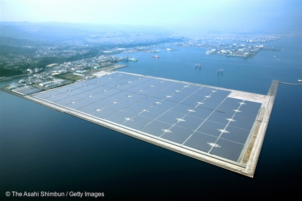 Japan's Largest Scale Mega Solar Plant Start Operation