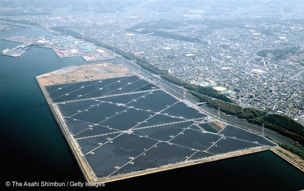 Japan's Biggest Mega Solar Plant to Start Operation