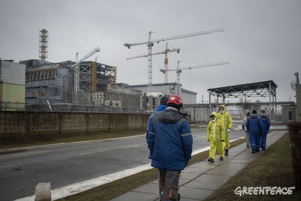 Thirty years after the nuclear disaster Greenpeace revisits the site and the Unit 4 with the New Safe Confinement (NSC or New Shelter). © Denis Sinyakov / Greenpeace