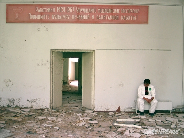 Abandoned Hospital in Pripyat © Vaclav Vasku / Greenpeace