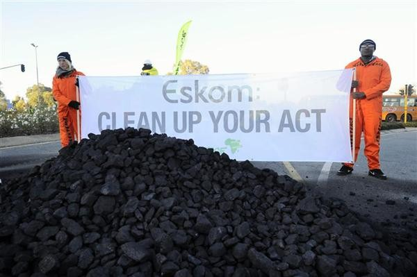 Action at Eskom Megawatt Park in Africa