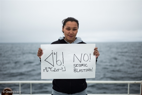 Clara Natanine on Arctic Sunrise in Davis Strait, 11 Aug, 2016,  © Greenpeace