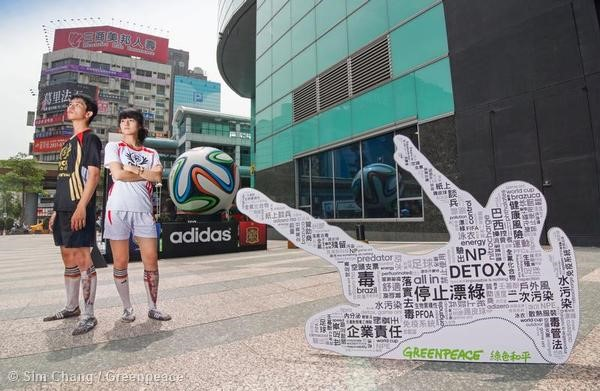 Taiwan Protest at Adidas in Taipei