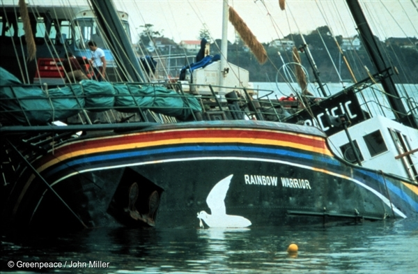 Aftermath of Shipwreck after the Rainbow Warrior Bombing in New Zealand. 11 Jul, 1985 © Greenpeace / John Miller