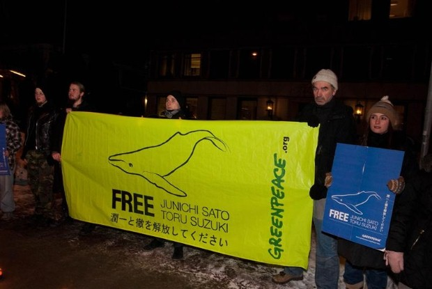 Greenpeace activists at Japanese embassy in Oslo