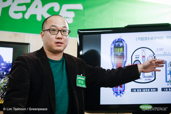 2014.12.13-Greenpeace_Nuclear-Press-conference_Seoul010.png