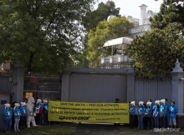 Protest Outside The Russian Embassy, Mexico