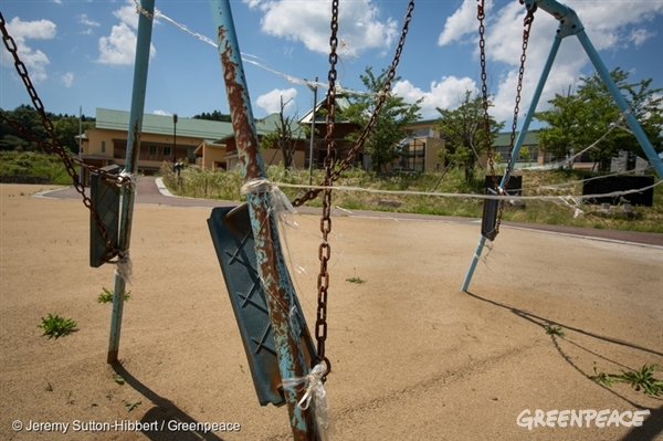 An unused school yard in Iitoi village, Iitate district, Japan. The area is still radioactive contaminated since the March 2011 explosions at the Fukushima Dai-Ichi nuclear power plant.14 Jul, 2015 © Jeremy Sutton-Hibbert / Greenpeace