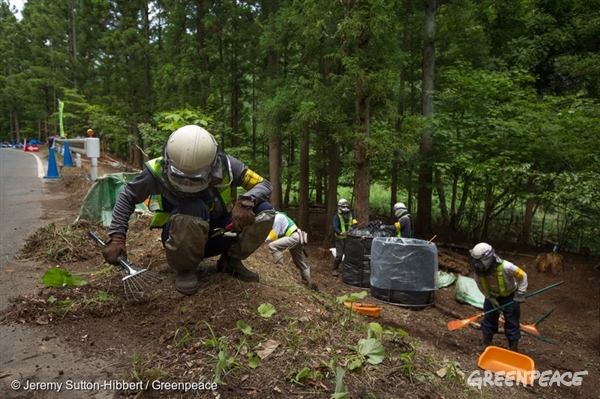 Greenpeace documents the ongoing radioactive decontamination work in Iitate district, Japan. The area is still contaminated since the March 2011 explosions at the Fukushima Dai-Ichi nuclear power plant.15 Jul, 2015 © Jeremy Sutton-Hibbert / Greenpeace