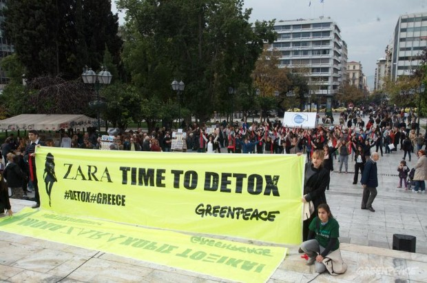 'Detox' Zara Day Of Action, Athens