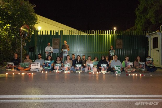 Solidarity Vigil Outside Russian Embassy, Greece