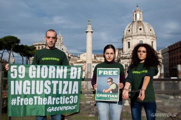 Two Months Of Injustice Global Day of Solidarity in Rome