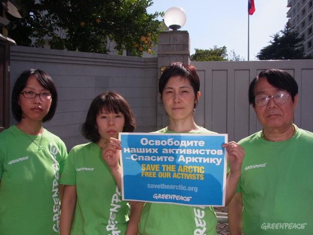 Protest Outside Russian Embassy In Japan