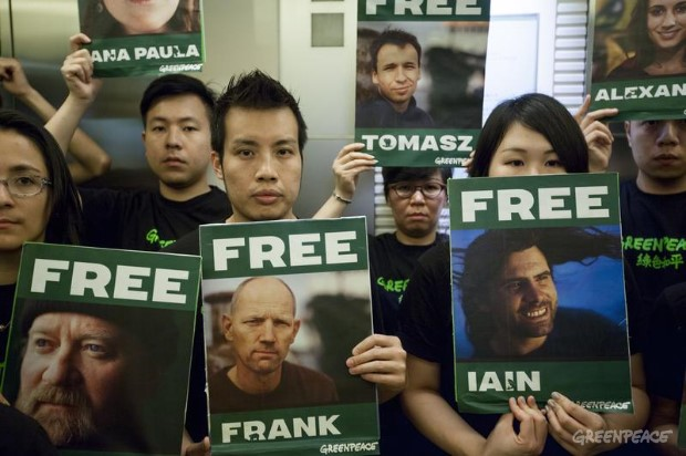 Arctic 30 Solidarity Protest, Hong Kong