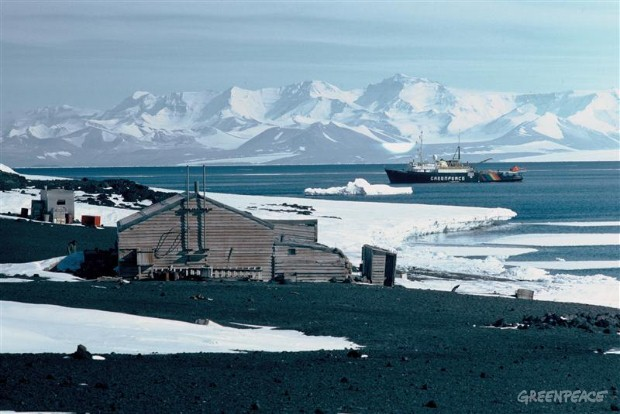 Cape Evans Bay in Antarctica.