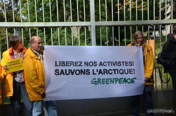 Protest Outside The Russian Embassy, Luxembourg