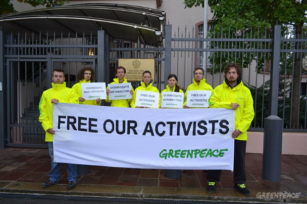 'Arctic 30' Protest Outside Russian Embassy, Slovenia