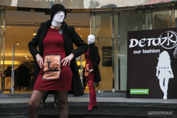 'Detox' Zara Day Of Action, Brussels.