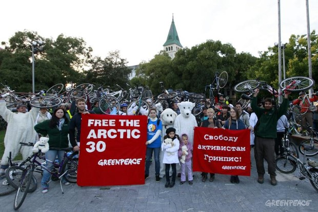 Arctic 30 'Ice Ride' In Slovakia