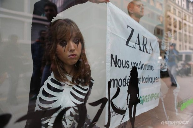 Zara 'Detox' Action in GenevaZara, Detox your Fashion! Aktion in Genf