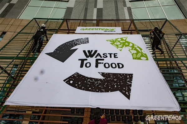 Waste to food