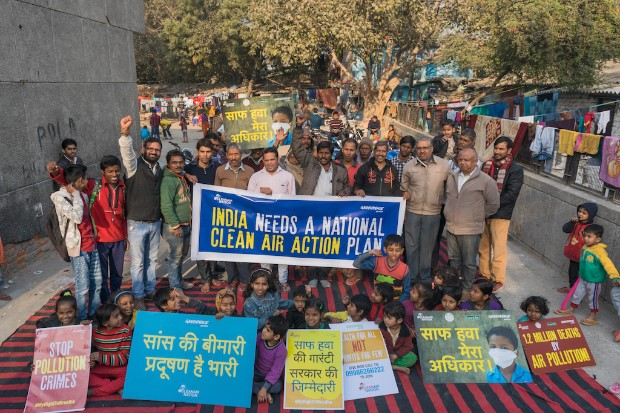 Concerned citizens demand a Clean Air Action Plan