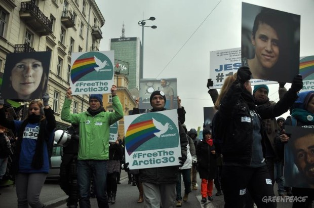 'Two Months Of Injustice' Global Day of Solidarity at COP 19