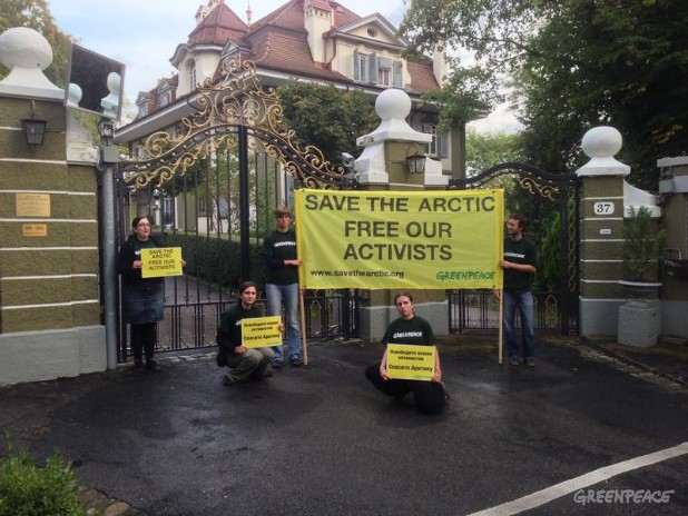 Protest Outside Russian Embassy, Switzerland