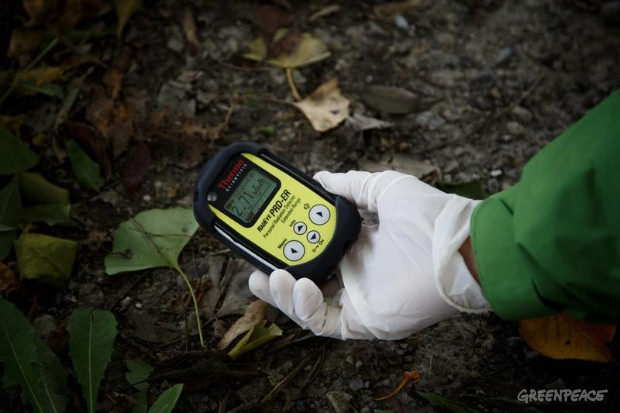 Radiation Monitoring, Fukushima