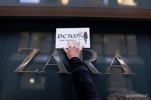 'Detox' Zara Day Of Action, Switzerland