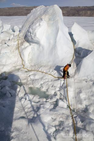 Polar Explorer Eric Philips on the Peterman Glacier