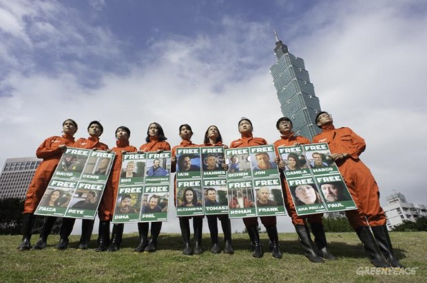 Arctic 30 Solidarity Protest, Taiwan
