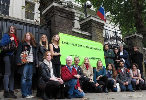 Protest Outside The Russian Embassy, United Kingdom