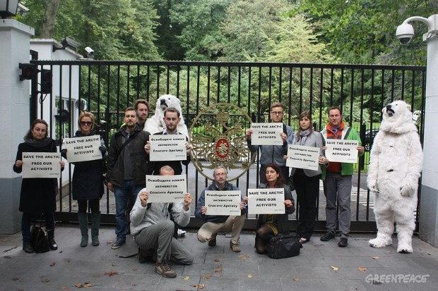 Protest Outside The Russian Embassy, Belgium