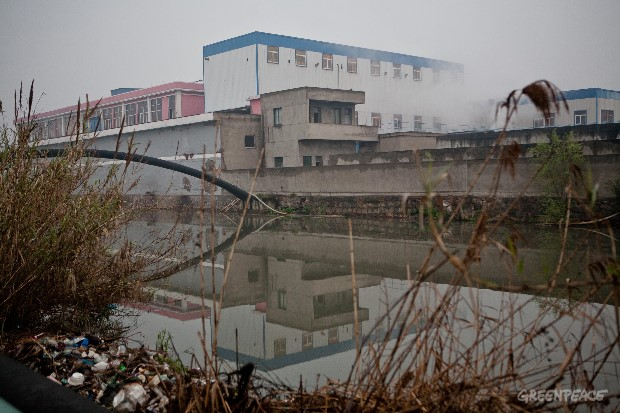 Chemical Plants in China