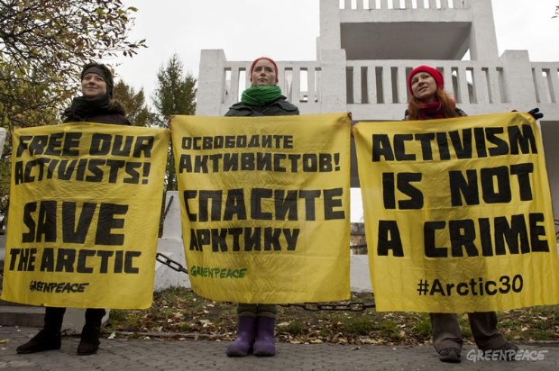 'Arctic 30' Global Day of Solidarity in Murmansk