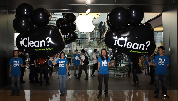 iCloud Action at Apple Store in HK