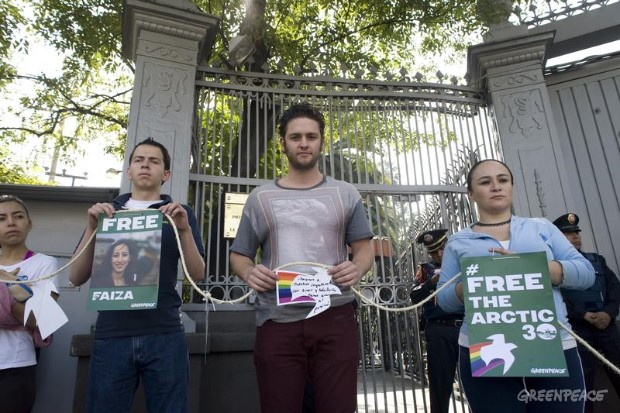 'Arctic 30' Global Day of Solidarity in Mexico City.