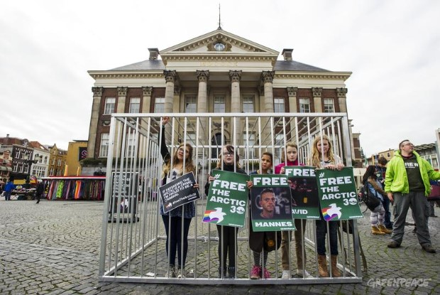 30 Days of Injustice Global Day of Solidarity in The Netherlands
