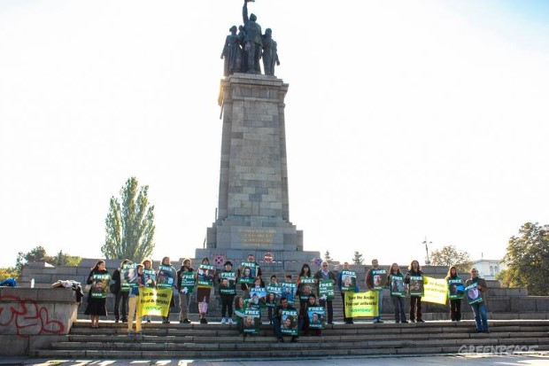 'Arctic 30' Global Day of Solidarity in Sofia.