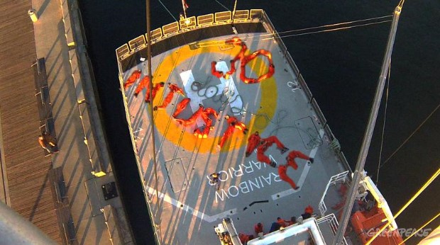 30 Days of Injustice Global Day of Solidarity Aboard the Rainbow Warrior.