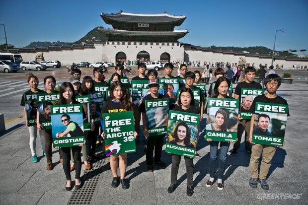 'Arctic 30' Global Day of Solidarity in Seoul.