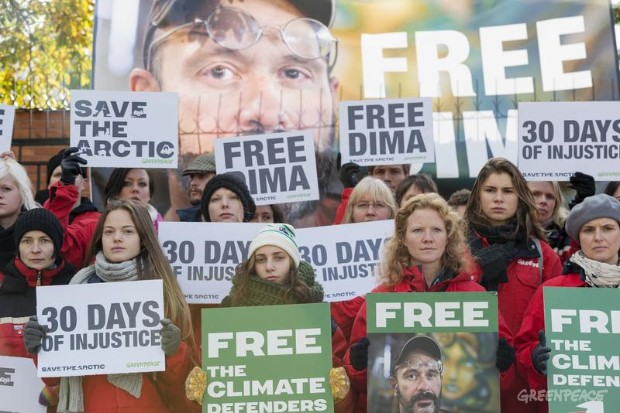 'Arctic 30' 30 days of injustice protest Sweden