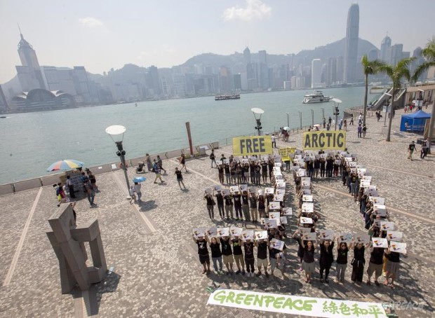 'Arctic 30' Global Day of Solidarity in Hong Kong.