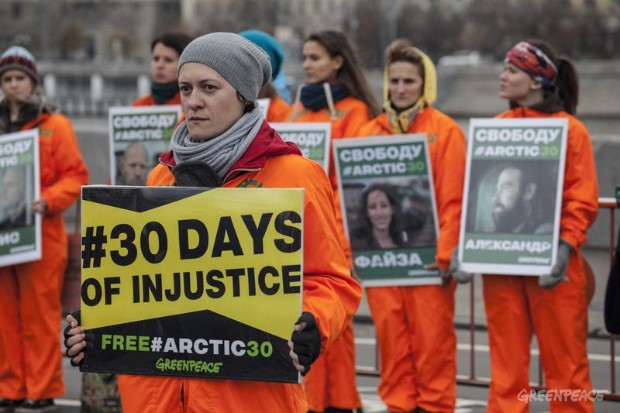30 Days of Injustice Global Day of Solidarity in Moscow