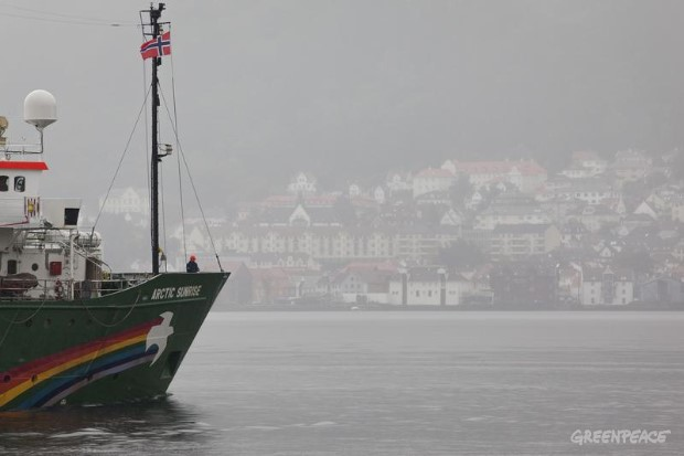 Arctic Sunrise In Bergen, Norway