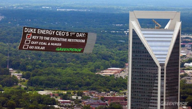 Duke Energy CEO Aerial Banner in US